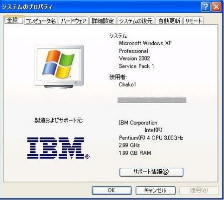 E38392E3829AE382AFE38381E383A32001-eee04.jpg